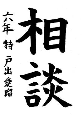 2021年02月20日(85).tif