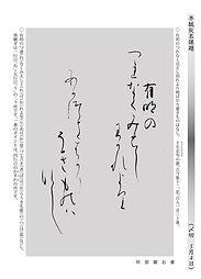 DSY-2020-05-00-min-03.jpg