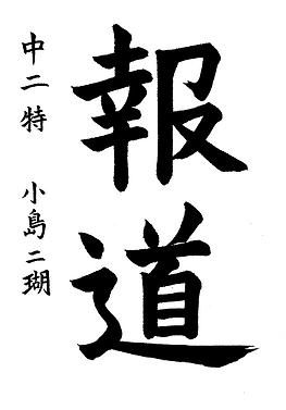 2021年02月20日(73).tif