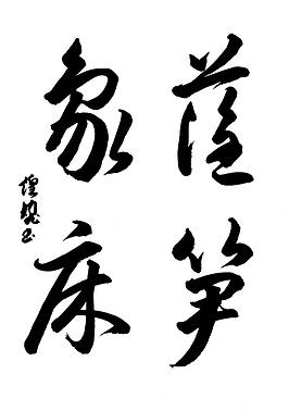 2021年03月22日(9).tif