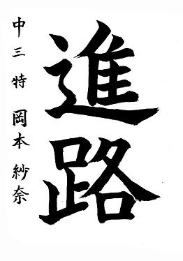 2021年04月18日(47).tif