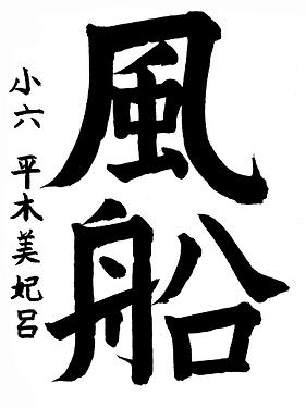 2021年04月18日(58).tif