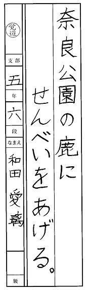 2021年04月18日(5).tif
