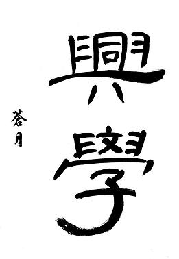 2021年03月22日(10).tif