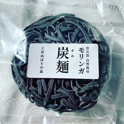 モリンガ炭麺