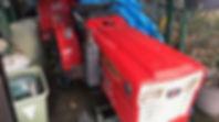 農機具・トラクターの処分
