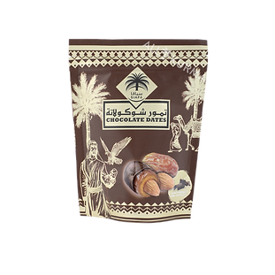 Siafa Dark Chocolate Dates with Almond