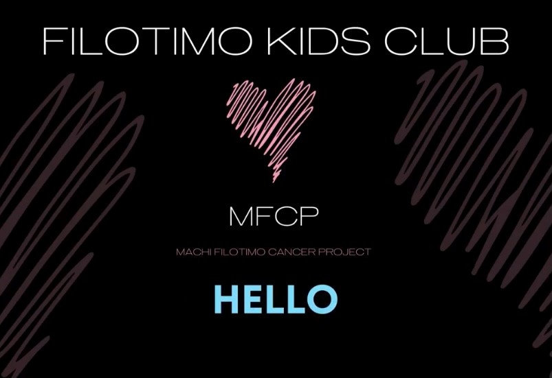 FILOTIMO KIDS-3.png.jpg