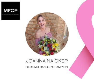 JOANNA NAICKER.png