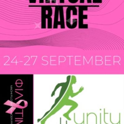 UNITY ULTRA 2 VIRTUAL EVENT