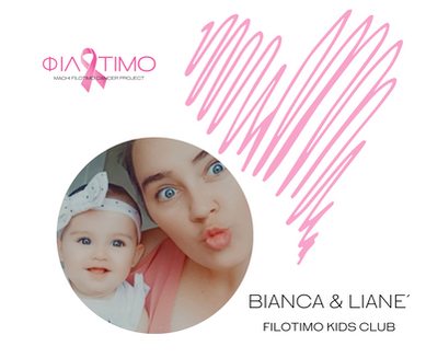 BIANCA & LIANE.png