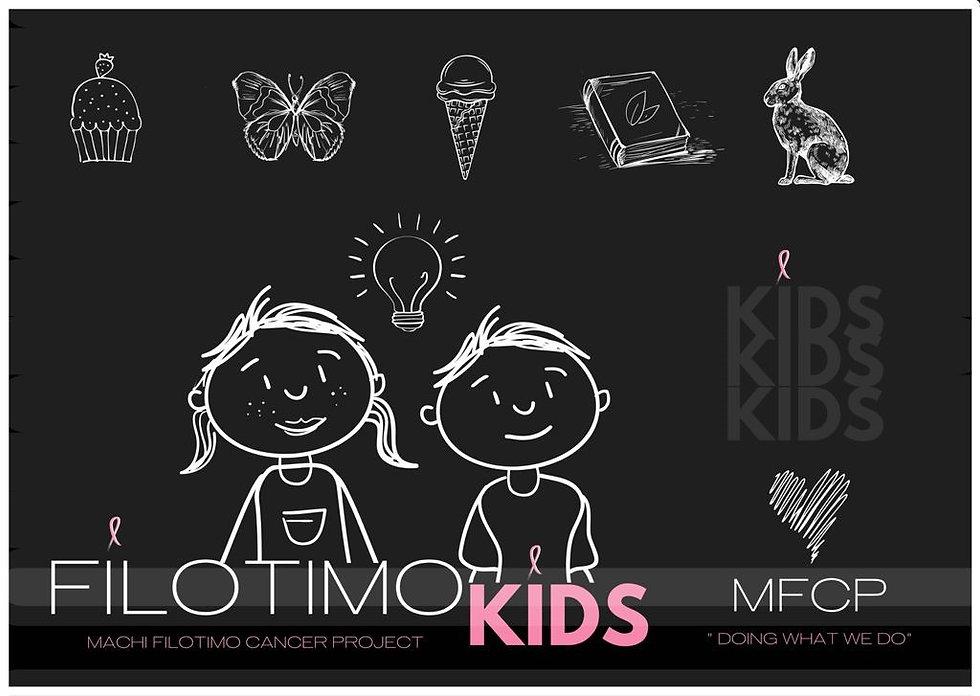 FILOTIMO KIDS.jpg