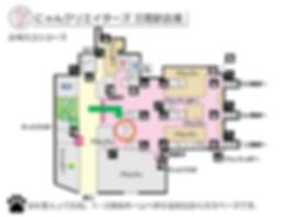 にゃんクリ三鷹セレクションMAP.png