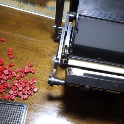 小さな活版印刷機組み立ててみた。