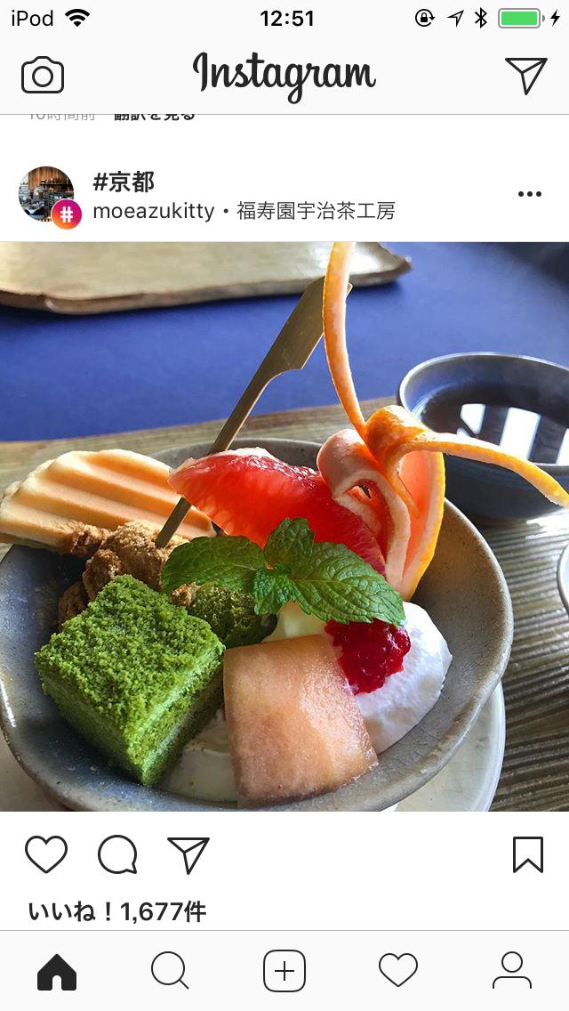「#京都」の投稿の表示