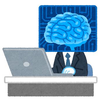 手作業で50時間もかかる作業がわずか数秒で終わる AIの進化