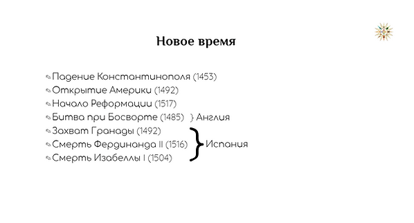 1_1_modern_2.png