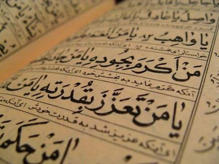 10-2-arabic.jpg