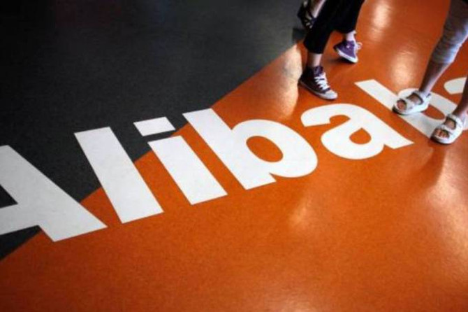 Alibaba fecha acordo com Bailian e amplia impulso a varejo físico