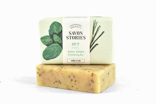 Basil Herbs - Purifying and Exfoliating Soap Bar
