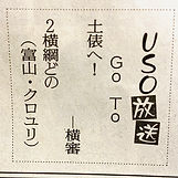 IMG-5640.jpg
