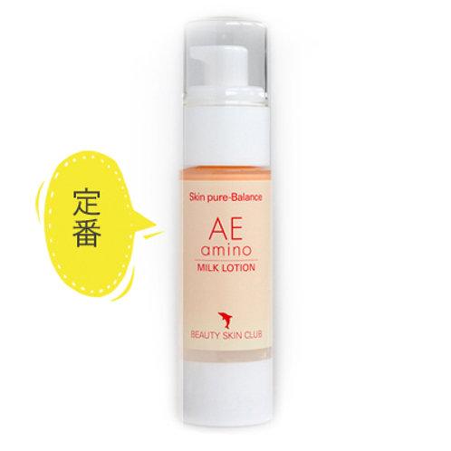 お肌の老化防止乳液✨『AEアミノミルクローション』