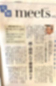 sekihifuka-toyama-hifuka-news.jpg