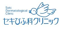 富山市皮膚科・セキひふ科クリニック(関 太輔)