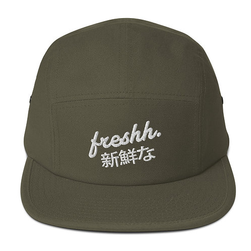 Freshh. Five Panel Cap (Olive)