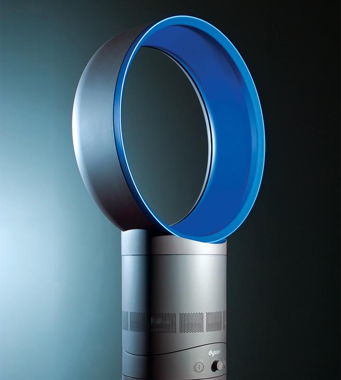 Product Design: Dyson Bladeless Fan