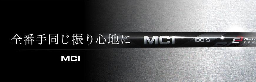 Fujikura ‣ MCI Black