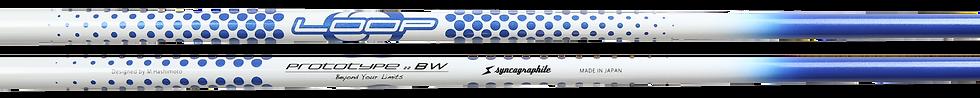 Syncagraphite ‣ Loop BW