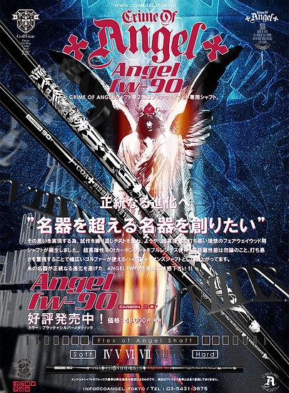 Crime Of Angel ‣ Angel fw-90