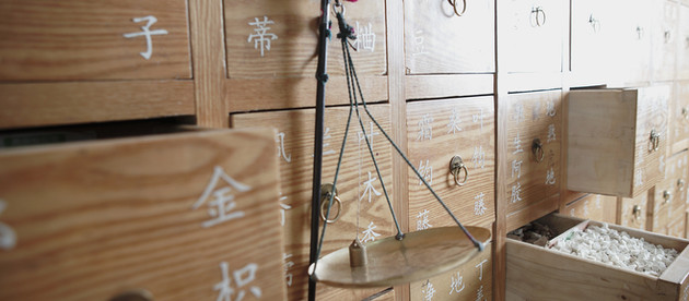 An Introduction to Chinese Medicine, Qi and Acupuncture.