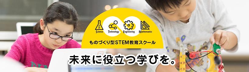静岡市 プログラミング教室