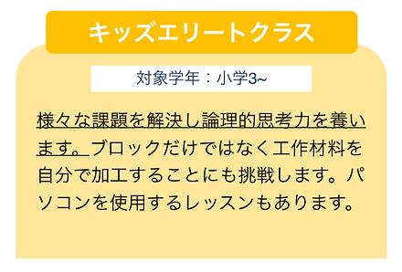 ステモン静岡 コース 料金