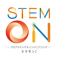 プログラミング ロボット STEM教育 ステモン静岡