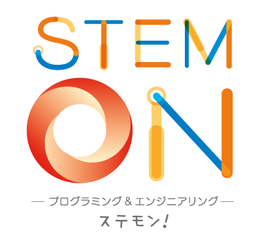 ステモン静岡 2020年1月OPEN !!