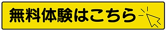 スクリーンショット 2021-09-22 12.18.33.png