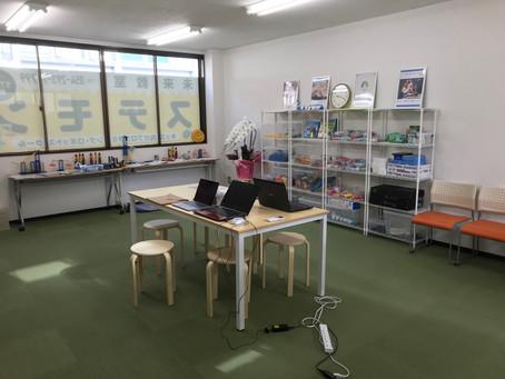 教室の内装