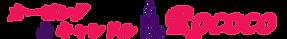 Rococo-logo.png
