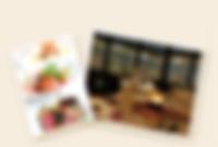 渋谷 天空のレストラン ペアディナーご招待券 (ザ・レギャン・トーキョー)