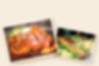 新宿 話題のグリルレストラン ペアランチご招待券 (グリル&カフェ スコール)