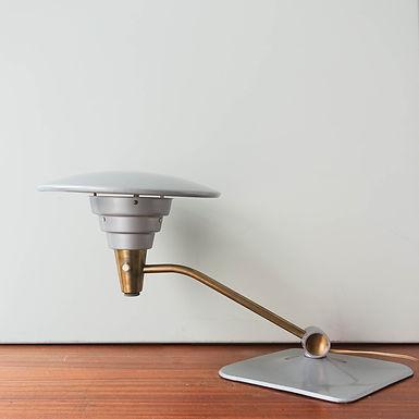 American 1950s Dazor Enterprise table lamp model 1056