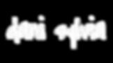 Dani Sylvia Logo invert.png