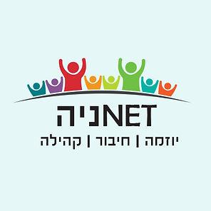עיצוב לוגו לפרויקט האקטון נתניה