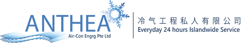 Anthea Air-Con Logo 24/7 Island-Wide Air-Con Services