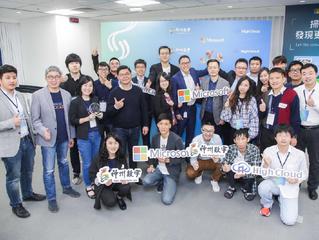 SOOCKER 搜客網絡榮獲國際區塊鏈大賽第二名