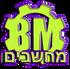 לוגו BM מחשבים