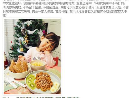 [親子] 吃要有機, 用要天然~ Miniware 天然無毒材質兒童餐具 - 人氣媽媽Sherice在U lifestyle上的U Blog 分享